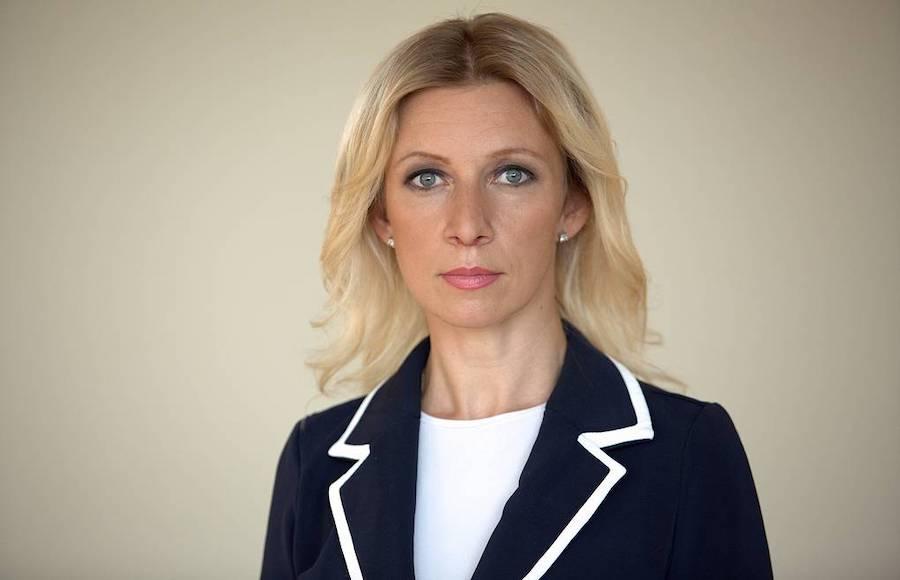 МарияЗахарова